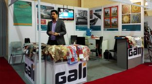 Irantex exhibition 2016