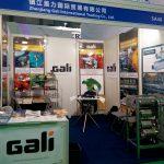 G-power exhibition