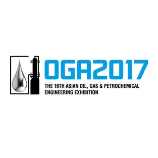 OGA2017-events