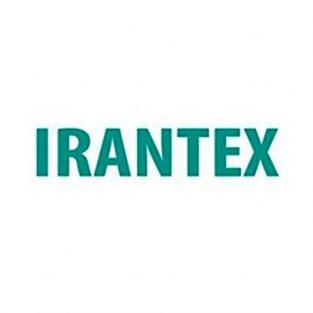 Irantex-2017
