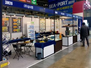 Our presence at Kormarine Korea 2019